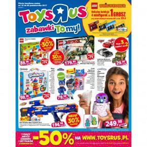 """Zabawki w promocyjnych cenach w Toys""""R""""Us! Sprawdź naszą ofertę!"""